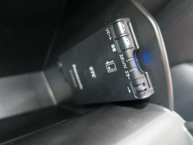 XD プロアクティブ 純正コネクトナビ 360度ビューモニター スマートブレーキサポート レーダークルーズ 純正19インチアルミホイール シートメモリー LEDヘッド DVD再生 フルセグTV(9枚目)