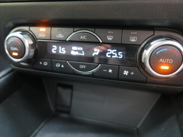 XD プロアクティブ 純正コネクトナビ 360度ビューモニター スマートブレーキサポート レーダークルーズ 純正19インチアルミホイール シートメモリー LEDヘッド DVD再生 フルセグTV(39枚目)