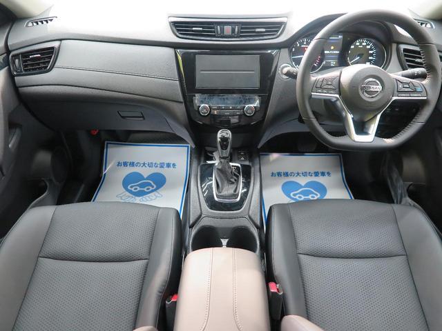20Xi Vセレクション 登録済み未使用車 プロパイロット ルーフレール コーナーセンサー 全席シートヒーター 電動リアゲート LEDヘッド 純正18インチアルミホイール 禁煙車(2枚目)