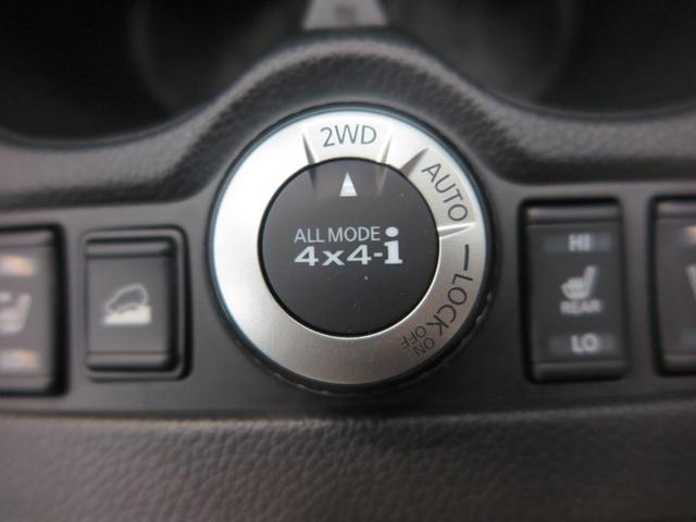 20Xi Vセレクション 登録済み未使用車 プロパイロット ルーフレール コーナーセンサー 全席シートヒーター 電動リアゲート LEDヘッド 純正18インチアルミホイール 禁煙車(5枚目)