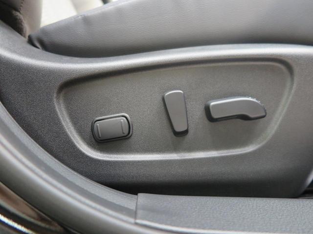20Xi Vセレクション 登録済み未使用車 プロパイロット ルーフレール コーナーセンサー 全席シートヒーター 電動リアゲート LEDヘッド 純正18インチアルミホイール 禁煙車(6枚目)