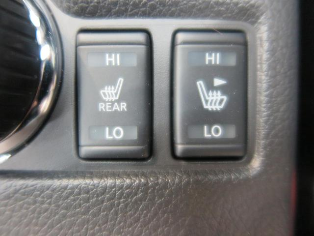 20Xi Vセレクション 登録済み未使用車 プロパイロット ルーフレール コーナーセンサー 全席シートヒーター 電動リアゲート LEDヘッド 純正18インチアルミホイール 禁煙車(8枚目)