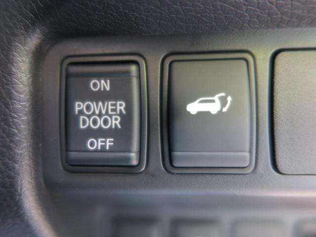 20Xi Vセレクション 登録済み未使用車 プロパイロット ルーフレール コーナーセンサー 全席シートヒーター 電動リアゲート LEDヘッド 純正18インチアルミホイール 禁煙車(10枚目)