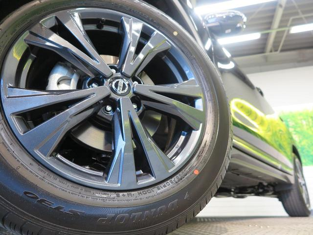 20Xi Vセレクション 登録済み未使用車 プロパイロット ルーフレール コーナーセンサー 全席シートヒーター 電動リアゲート LEDヘッド 純正18インチアルミホイール 禁煙車(15枚目)