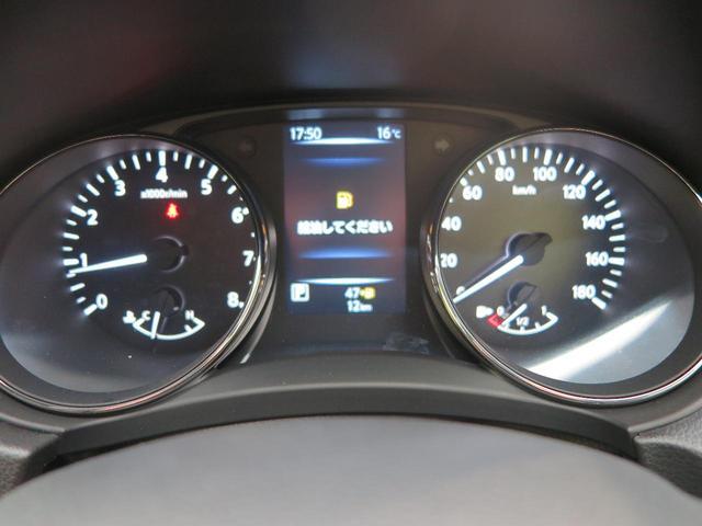 20Xi Vセレクション 登録済み未使用車 プロパイロット ルーフレール コーナーセンサー 全席シートヒーター 電動リアゲート LEDヘッド 純正18インチアルミホイール 禁煙車(38枚目)