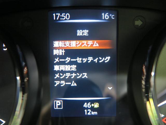 20Xi Vセレクション 登録済み未使用車 プロパイロット ルーフレール コーナーセンサー 全席シートヒーター 電動リアゲート LEDヘッド 純正18インチアルミホイール 禁煙車(40枚目)