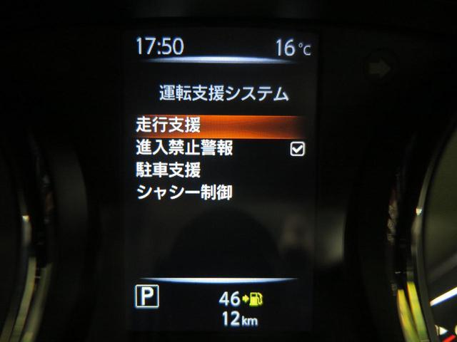 20Xi Vセレクション 登録済み未使用車 プロパイロット ルーフレール コーナーセンサー 全席シートヒーター 電動リアゲート LEDヘッド 純正18インチアルミホイール 禁煙車(41枚目)
