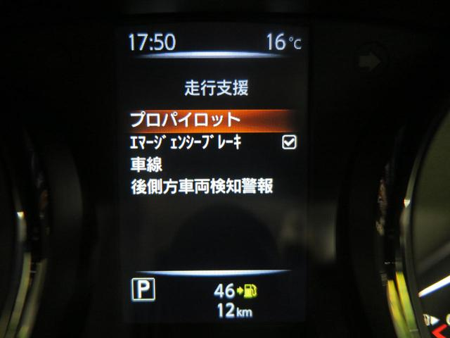 20Xi Vセレクション 登録済み未使用車 プロパイロット ルーフレール コーナーセンサー 全席シートヒーター 電動リアゲート LEDヘッド 純正18インチアルミホイール 禁煙車(42枚目)