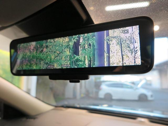 20Xi Vセレクション 登録済み未使用車 プロパイロット ルーフレール コーナーセンサー 全席シートヒーター 電動リアゲート LEDヘッド 純正18インチアルミホイール 禁煙車(43枚目)