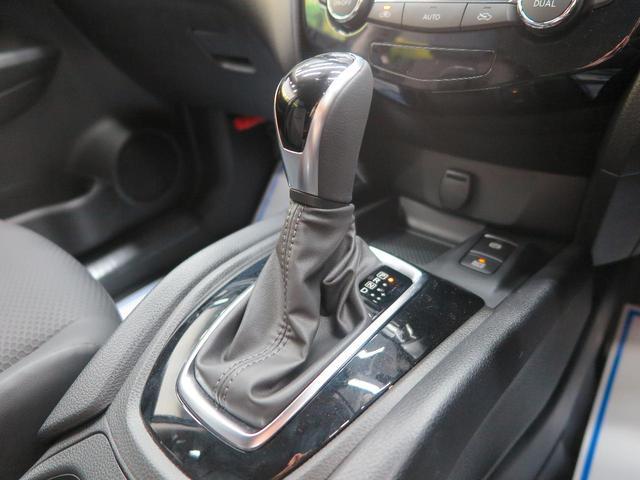 20Xi Vセレクション 登録済み未使用車 プロパイロット ルーフレール コーナーセンサー 全席シートヒーター 電動リアゲート LEDヘッド 純正18インチアルミホイール 禁煙車(45枚目)