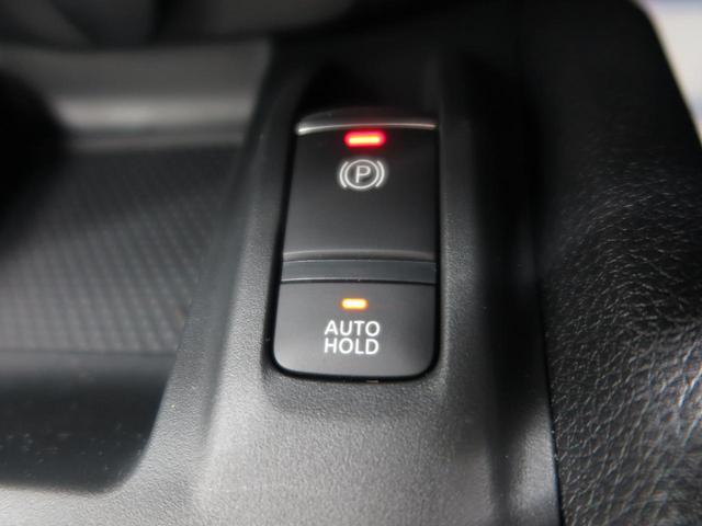 20Xi Vセレクション 登録済み未使用車 プロパイロット ルーフレール コーナーセンサー 全席シートヒーター 電動リアゲート LEDヘッド 純正18インチアルミホイール 禁煙車(46枚目)