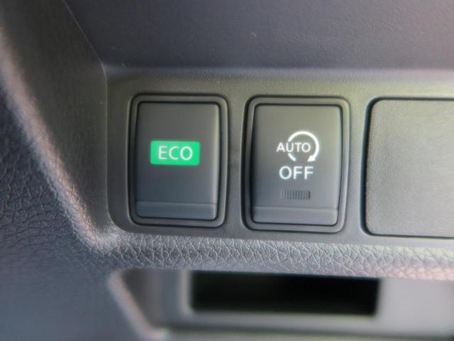 20Xi Vセレクション 登録済み未使用車 プロパイロット ルーフレール コーナーセンサー 全席シートヒーター 電動リアゲート LEDヘッド 純正18インチアルミホイール 禁煙車(49枚目)