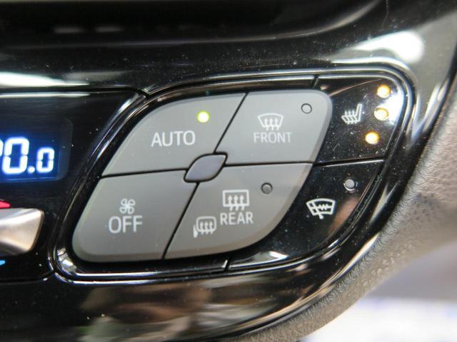 G LEDエディション 特別仕様車 純正9型ナビ シーケンシャルLEDヘッド プリクラッシュセーフティ クリアランスソナー ブラインドスポットモニター 純正18アルミ シートヒーター バックカメラ(8枚目)