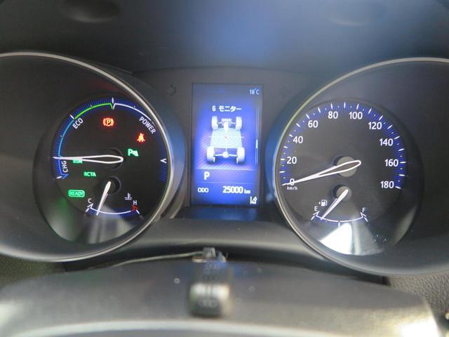 G LEDエディション 特別仕様車 純正9型ナビ シーケンシャルLEDヘッド プリクラッシュセーフティ クリアランスソナー ブラインドスポットモニター 純正18アルミ シートヒーター バックカメラ(27枚目)