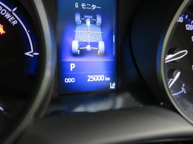G LEDエディション 特別仕様車 純正9型ナビ シーケンシャルLEDヘッド プリクラッシュセーフティ クリアランスソナー ブラインドスポットモニター 純正18アルミ シートヒーター バックカメラ(28枚目)