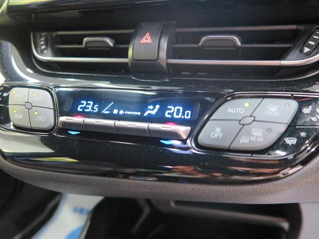 G LEDエディション 特別仕様車 純正9型ナビ シーケンシャルLEDヘッド プリクラッシュセーフティ クリアランスソナー ブラインドスポットモニター 純正18アルミ シートヒーター バックカメラ(31枚目)