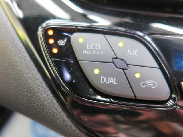 G LEDエディション 特別仕様車 純正9型ナビ シーケンシャルLEDヘッド プリクラッシュセーフティ クリアランスソナー ブラインドスポットモニター 純正18アルミ シートヒーター バックカメラ(32枚目)