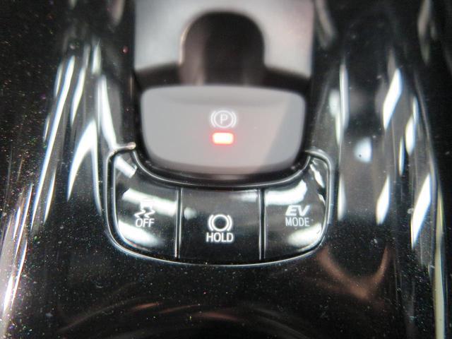 G LEDエディション 特別仕様車 純正9型ナビ シーケンシャルLEDヘッド プリクラッシュセーフティ クリアランスソナー ブラインドスポットモニター 純正18アルミ シートヒーター バックカメラ(33枚目)