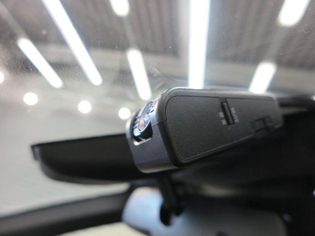 G LEDエディション 特別仕様車 純正9型ナビ シーケンシャルLEDヘッド プリクラッシュセーフティ クリアランスソナー ブラインドスポットモニター 純正18アルミ シートヒーター バックカメラ(36枚目)