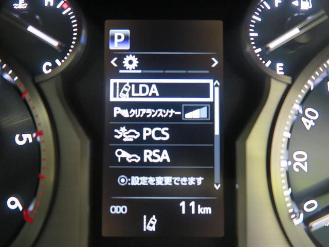 TX 登録済未使用車 ムーンルーフ モデリスタフロントエアロ クリアランスソナー ディーゼル ブラックルーフレール セーフティセンス LEDヘッドランプ 黒内装 純正17アルミ スマートキー(6枚目)