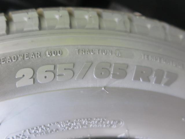 TX 登録済未使用車 ムーンルーフ モデリスタフロントエアロ クリアランスソナー ディーゼル ブラックルーフレール セーフティセンス LEDヘッドランプ 黒内装 純正17アルミ スマートキー(31枚目)