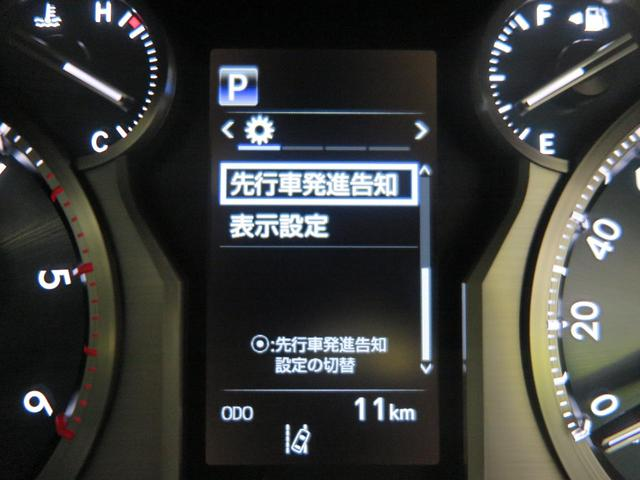 TX 登録済未使用車 ムーンルーフ モデリスタフロントエアロ クリアランスソナー ディーゼル ブラックルーフレール セーフティセンス LEDヘッドランプ 黒内装 純正17アルミ スマートキー(42枚目)