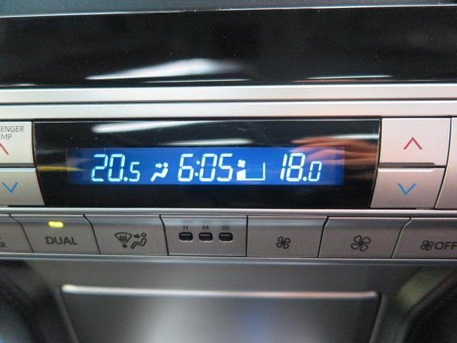TX 登録済未使用車 ムーンルーフ モデリスタフロントエアロ クリアランスソナー ディーゼル ブラックルーフレール セーフティセンス LEDヘッドランプ 黒内装 純正17アルミ スマートキー(43枚目)