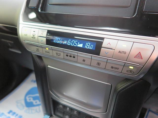 TX 登録済未使用車 ムーンルーフ モデリスタフロントエアロ クリアランスソナー ディーゼル ブラックルーフレール セーフティセンス LEDヘッドランプ 黒内装 純正17アルミ スマートキー(44枚目)