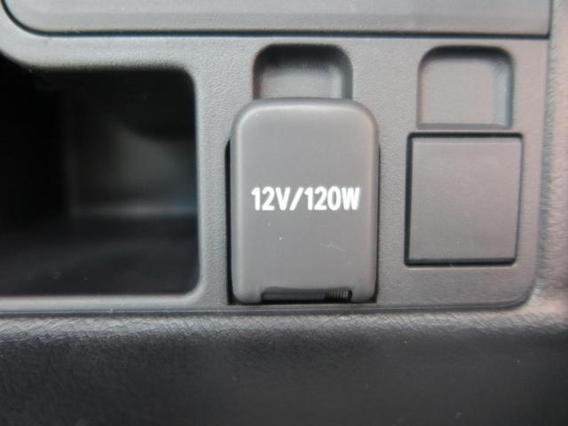 TX 登録済未使用車 ムーンルーフ モデリスタフロントエアロ クリアランスソナー ディーゼル ブラックルーフレール セーフティセンス LEDヘッドランプ 黒内装 純正17アルミ スマートキー(48枚目)