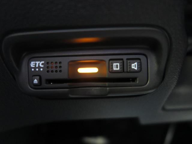 ハイブリッドZ・ホンダセンシング 後期型 純正8型ナビ LEDヘッドランプ ハーフレザーシート レーダークルーズ 純正17アルミ シートヒーター ルーフレール バックカメラ デュアルオートエアコン スマートキー(9枚目)