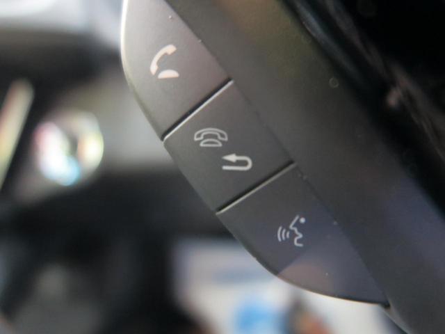 ハイブリッドZ・ホンダセンシング 後期型 純正8型ナビ LEDヘッドランプ ハーフレザーシート レーダークルーズ 純正17アルミ シートヒーター ルーフレール バックカメラ デュアルオートエアコン スマートキー(35枚目)