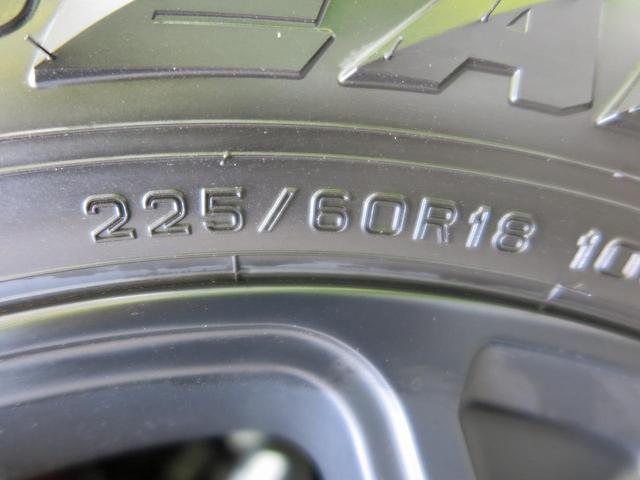 アドベンチャー オフロードパッケージ 登録済み未使用車 純正ディスプレイオーディオ バックカメラ 純正専用18インチアルミホイール 専用サスペンション ルーフレール LEDヘッド セーフティセンス 4WD(28枚目)