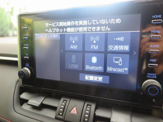 アドベンチャー オフロードパッケージ 登録済み未使用車 純正ディスプレイオーディオ バックカメラ 純正専用18インチアルミホイール 専用サスペンション ルーフレール LEDヘッド セーフティセンス 4WD(36枚目)