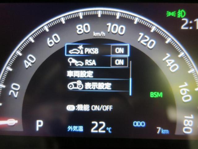 アドベンチャー オフロードパッケージ 登録済み未使用車 純正ディスプレイオーディオ バックカメラ 純正専用18インチアルミホイール 専用サスペンション ルーフレール LEDヘッド セーフティセンス 4WD(46枚目)