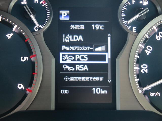 TX Lパッケージ・ブラックエディション 登録済未使用車 ムーンルーフ ディーゼル クリアランスソナー ブラックルーフレール 黒革シート セーフティセンス LEDヘッドランプ 純正19アルミ レーダークルーズ シートベンチレーション(5枚目)