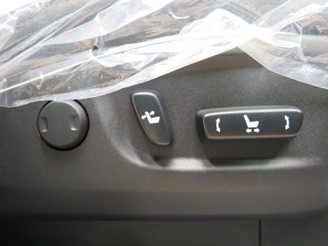 TX Lパッケージ・ブラックエディション 登録済未使用車 ムーンルーフ ディーゼル クリアランスソナー ブラックルーフレール 黒革シート セーフティセンス LEDヘッドランプ 純正19アルミ レーダークルーズ シートベンチレーション(7枚目)