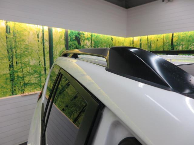 TX Lパッケージ・ブラックエディション 登録済未使用車 ムーンルーフ ディーゼル クリアランスソナー ブラックルーフレール 黒革シート セーフティセンス LEDヘッドランプ 純正19アルミ レーダークルーズ シートベンチレーション(10枚目)