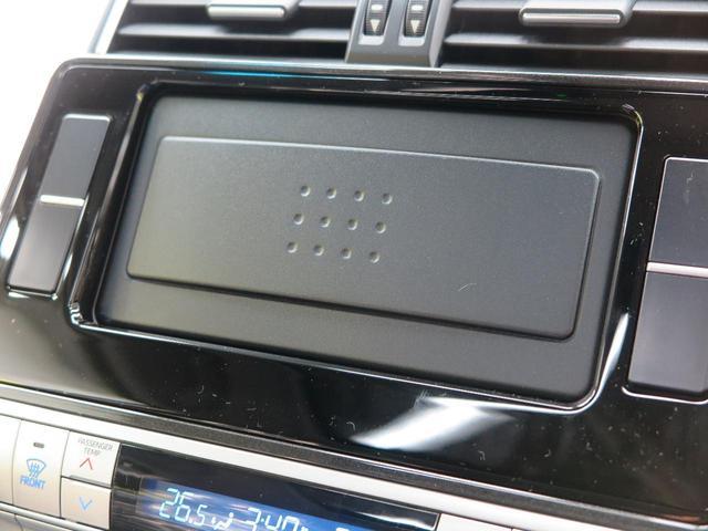 TX Lパッケージ・ブラックエディション 登録済未使用車 ムーンルーフ ディーゼル クリアランスソナー ブラックルーフレール 黒革シート セーフティセンス LEDヘッドランプ 純正19アルミ レーダークルーズ シートベンチレーション(11枚目)