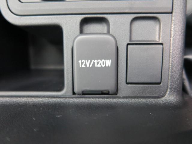 TX Lパッケージ・ブラックエディション 登録済未使用車 ムーンルーフ ディーゼル クリアランスソナー ブラックルーフレール 黒革シート セーフティセンス LEDヘッドランプ 純正19アルミ レーダークルーズ シートベンチレーション(23枚目)