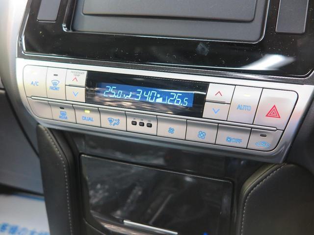TX Lパッケージ・ブラックエディション 登録済未使用車 ムーンルーフ ディーゼル クリアランスソナー ブラックルーフレール 黒革シート セーフティセンス LEDヘッドランプ 純正19アルミ レーダークルーズ シートベンチレーション(26枚目)