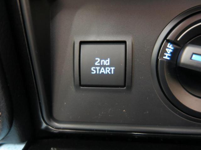 TX Lパッケージ・ブラックエディション 登録済未使用車 ムーンルーフ ディーゼル クリアランスソナー ブラックルーフレール 黒革シート セーフティセンス LEDヘッドランプ 純正19アルミ レーダークルーズ シートベンチレーション(32枚目)