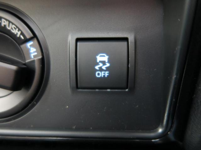TX Lパッケージ・ブラックエディション 登録済未使用車 ムーンルーフ ディーゼル クリアランスソナー ブラックルーフレール 黒革シート セーフティセンス LEDヘッドランプ 純正19アルミ レーダークルーズ シートベンチレーション(34枚目)