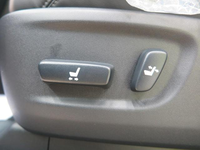 TX Lパッケージ・ブラックエディション 登録済未使用車 ムーンルーフ ディーゼル クリアランスソナー ブラックルーフレール 黒革シート セーフティセンス LEDヘッドランプ 純正19アルミ レーダークルーズ シートベンチレーション(36枚目)