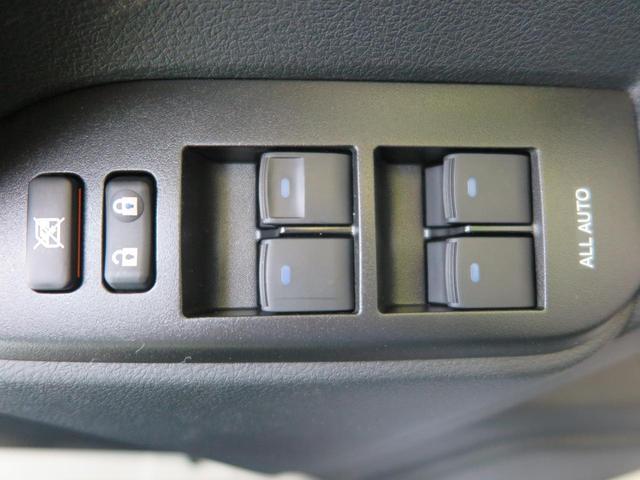 TX Lパッケージ・ブラックエディション 登録済未使用車 ムーンルーフ ディーゼル クリアランスソナー ブラックルーフレール 黒革シート セーフティセンス LEDヘッドランプ 純正19アルミ レーダークルーズ シートベンチレーション(41枚目)