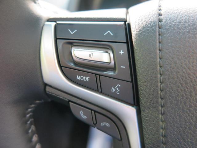 TX Lパッケージ・ブラックエディション 登録済未使用車 ムーンルーフ ディーゼル クリアランスソナー ブラックルーフレール 黒革シート セーフティセンス LEDヘッドランプ 純正19アルミ レーダークルーズ シートベンチレーション(43枚目)