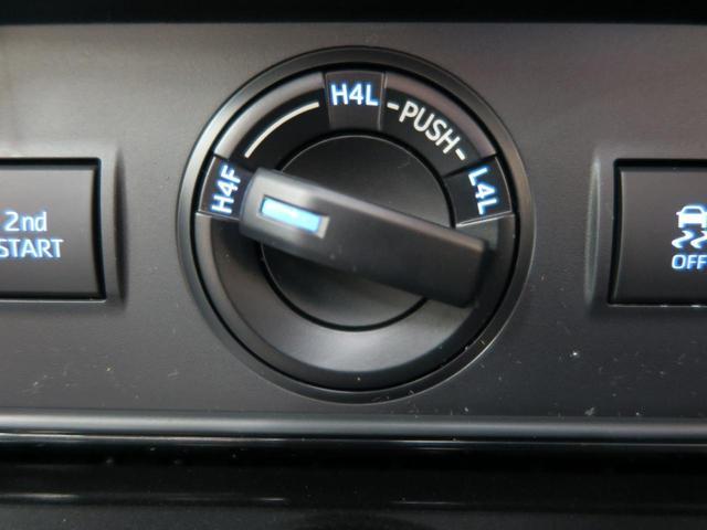 TX Lパッケージ・ブラックエディション 登録済未使用車 ムーンルーフ ディーゼル クリアランスソナー ブラックルーフレール 黒革シート セーフティセンス LEDヘッドランプ 純正19アルミ レーダークルーズ シートベンチレーション(44枚目)