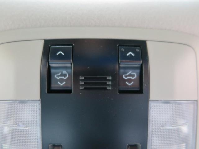 TX Lパッケージ・ブラックエディション 登録済未使用車 ムーンルーフ ディーゼル クリアランスソナー ブラックルーフレール 黒革シート セーフティセンス LEDヘッドランプ 純正19アルミ レーダークルーズ シートベンチレーション(47枚目)