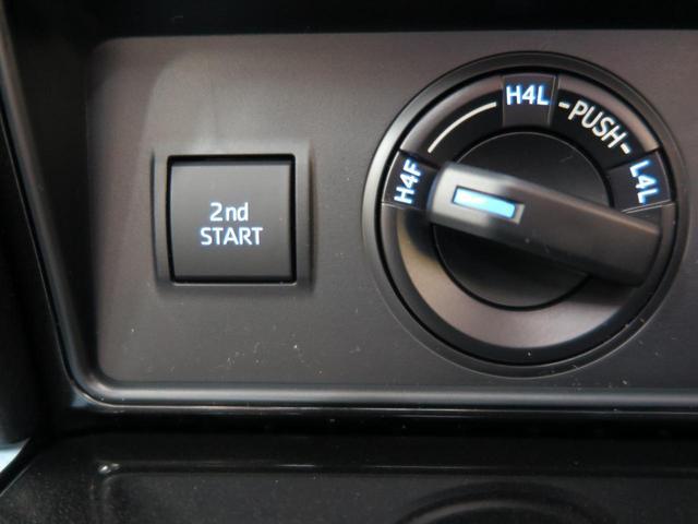 TX Lパッケージ・ブラックエディション 登録済未使用車 ムーンルーフ ディーゼル クリアランスソナー ブラックルーフレール 黒革シート セーフティセンス LEDヘッドランプ 純正19アルミ レーダークルーズ シートベンチレーション(48枚目)