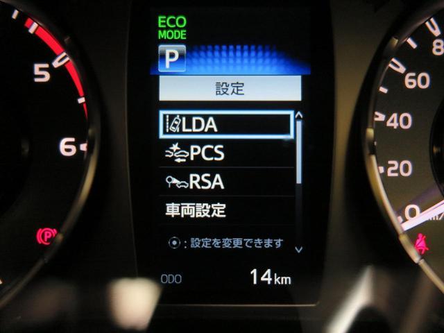 Z プリクラッシュセーフティシステム クリアランスソナー レーダークルーズ LEDヘッド 純正17アルミホイール 革巻きハンドル スマートキー シートリフター(4枚目)