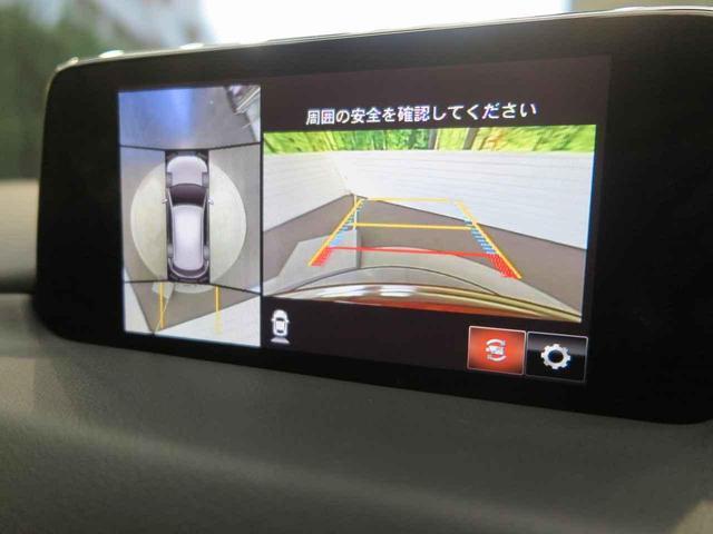 XD プロアクティブ コネクトナビ 360°ビューモニター 衝突被害軽減ブレーキ レーダークルーズ LEDヘッドランプ シートメモリー コーナーセンサー シートヒーター 純正17アルミ オートハイビームアシスト(5枚目)